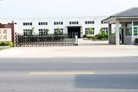 东莞市博约自动化科技有限公司