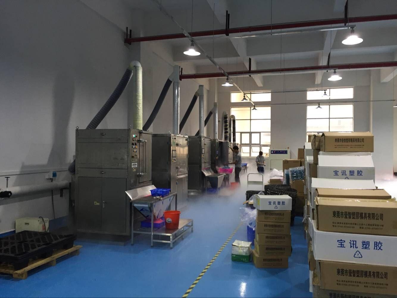 橡胶金属冷冻去毛边机在工业中的地位与作用